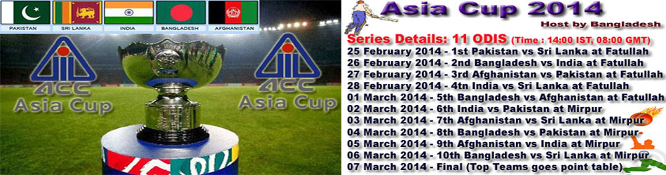 ICC World Cup Cricket 2015 Schedule IPL T20 2015 T20 World Cup 2014 ...