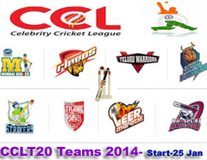 Bhojpuri Dabanggs vs Bengal Tigers Live Streaming CCL 6