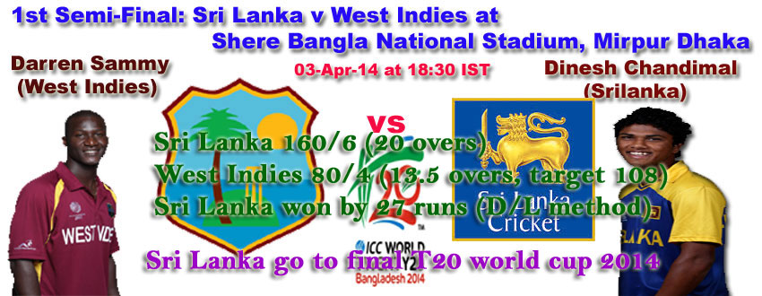 Sri Lanka go to final T20 world cup 2014